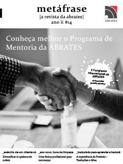 13ª Edição da Revista Metáfrase.